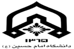 فراخوان جذب هیئت علمی و پژوهشگر در دانشگاه امام حسین (ع)
