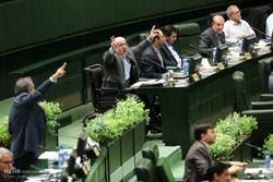 جلسه علنی مجلس شورای اسلامی با حضور وزیر اطلاعات