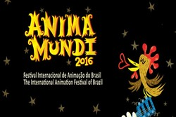 Brazilian filmfest. to host film screening from 45 countries