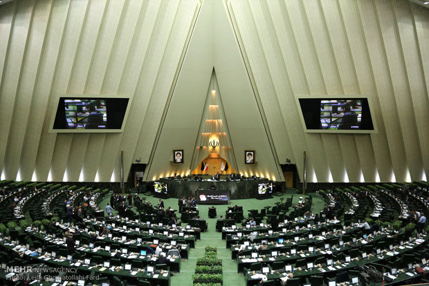 Parl. JCPOA Supervising Cmte. releases report