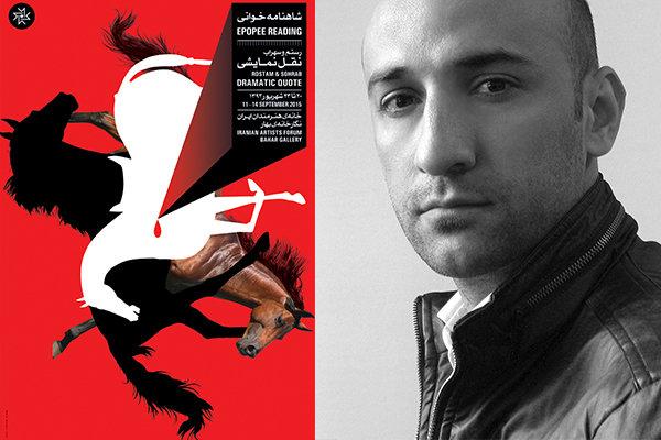 غرافيكي إيراني ينال جائزة أفضل غرافيكي في لاهتي بفنلندا