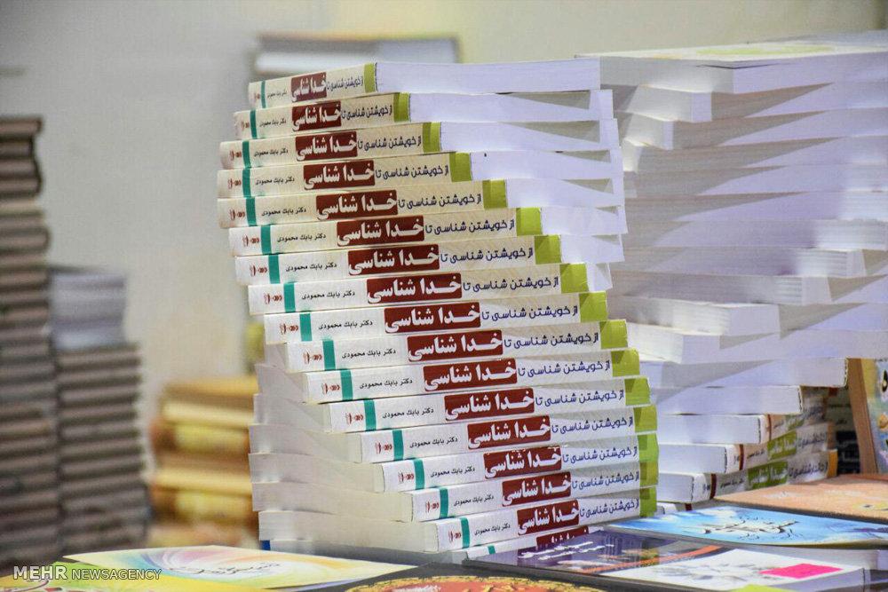 مراسم افتتاحیه دهمین نمایشگاه کتاب گلستان