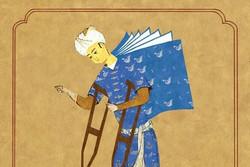 جشنواره کتاب «معلول، معلولیت و توانمندسازی»