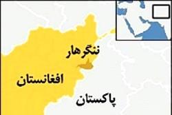 وقوع انفجار در شهر «جلال آباد» افغانستان