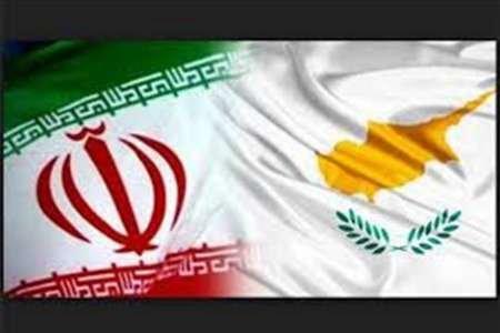 Cypriot parliament speaker to visit Tehran on Oct. 30