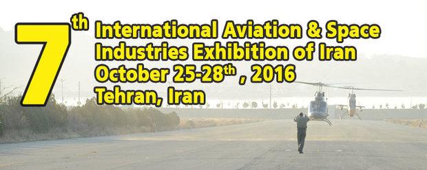 Int'l aerospace expo. opens in Tehran