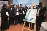 کتاب «تروریسم و فضای مجازی در خاورمیانه» رونمایی شد