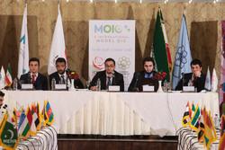 چهارمین نشست بین المللی مجمع جوانان کنفرانس اسلامی