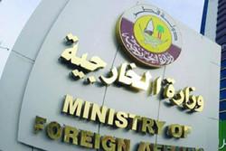 وزارت خارجه قطر