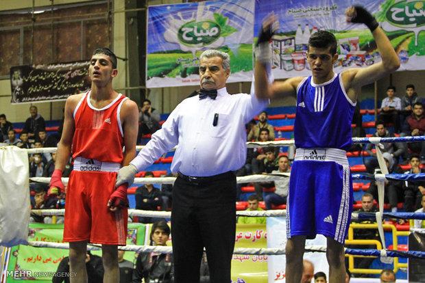 بیست و هفتمین دوره مسابقات بوکس قهرمانی جوانان کشور