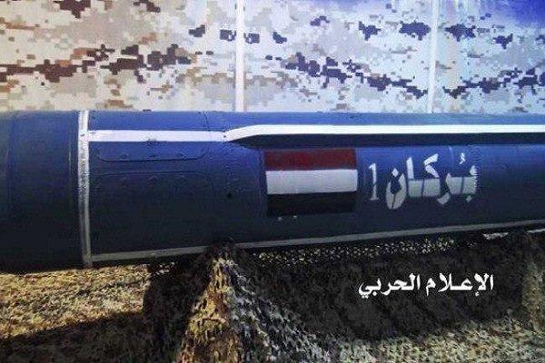 صاروخ بركان1 الباليستي يستهدف مطار عبدالعزيز في جدة