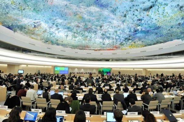 روسیه از عضویت مجدد در «شورای حقوق بشر» بازماند