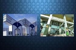 دانشگاه آزاد و وزارت علوم
