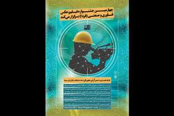 برگزاری کارگاه فیلمسازی آرش معیریان در دانشگاه صنعتی شریف