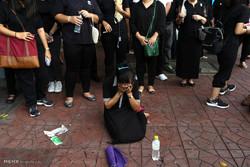 سوگواری مردم تایلند