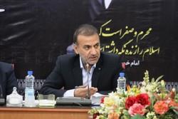 ۴۶۰ میلیون تومان بین کانون های فرهنگی خوزستان توزیع شد