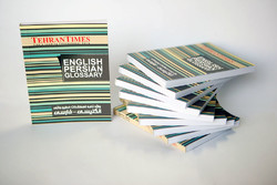 English Persian Glossary