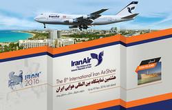 Kish Air Show 2016