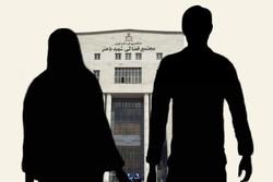 انخفاض نسبة الطلاق في 18 محافظة ايرانية