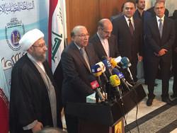 توقيع مذكرة تفاهم  فی المجال القضائي بين ایران والعراق