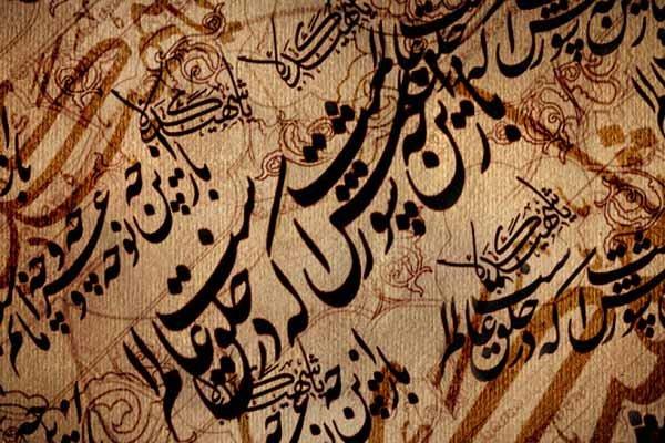 هشدارهایی به مداحان و شاعران آیینی/ دنبال مد نباشیم