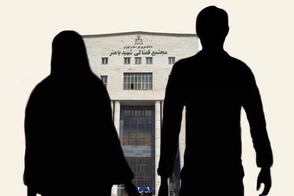 طلاق سوغات مهاجرتهای بیرویه/ دخالتهایی که به جدایی ختم میشود