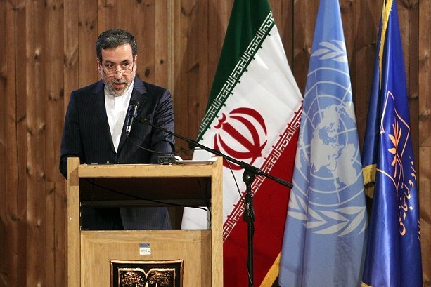UN political structure unable to ensure security