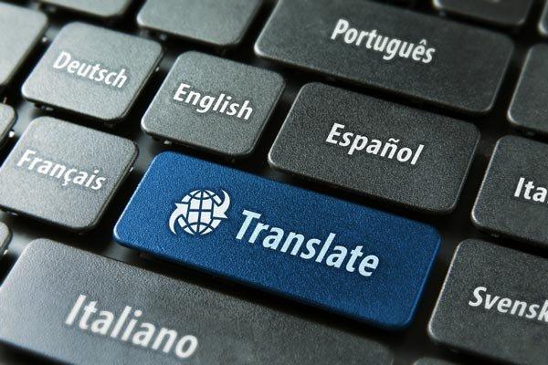 کارگاه آموزشی نرم افزار ترجمه «ترادوس» برگزار می شود
