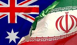 ايران مستعدة لتصدير 10 محاصيل زراعية الى استراليا