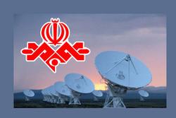 اسامی داوران و شعار جشنواره تولیدات مراکز رسانه ملی اعلام شد