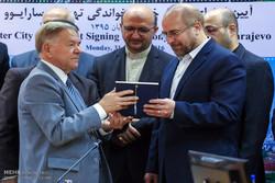 مراسم پیمان خواهرخواندگی شهرهای تهران و سارایوو