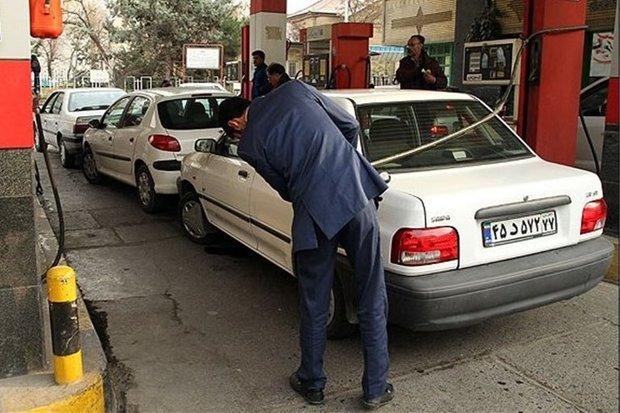 کراپشده - جایگاه عرضه سوخت