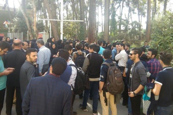تجمع دانشجویان دانشگاه خوارزمی
