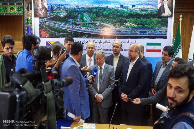 Tehran, Sarajevo ink sisterhood deal