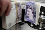 نرخ رسمی ۱۳ ارز کاهش یافت/ ثبات قیمت ۱۴ ارز