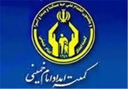 اعزام ۳۲۰ مددجوی کمیته امداد استان کرمانشاه به کربلا
