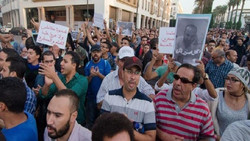 تظاهرات مغرب