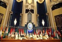 السعودية تستغل منظمة التعاون الإسلامي وتصدر بيانا بشأن الأزمة مع قطر