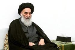 آية الله العظمى السيد السيستاني:  نهيب بالعراقيين جميعاً لتقديم العون لنازحي الموصل