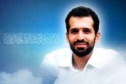 مدال مردمی غیرت به خانواده شهید احمدی روشن اهدا شد