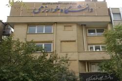 وزیر علوم با ایجاد ۲ قطب علمی در دانشگاه خوارزمی موافقت کرد
