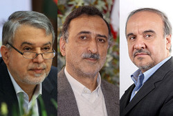 Iranian parliament votes for three ministers