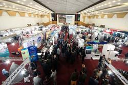 دهمین نمایشگاه مشترک بازرگانی ایران و افغانستان
