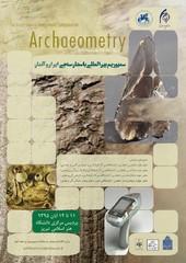 Irano-German International Symposium on Archaeometry