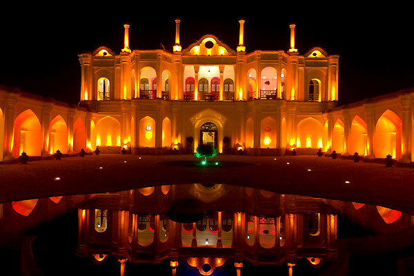 VIDEO: Fat'h Abad Garden in Kerman