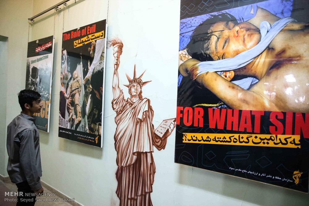 خبرگزاری مهر | اخبار ایران و جهان | Mehr News Agency - نسل چهارمی ها در لانه جاسوسی