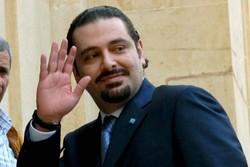 Hariri Riyad'da ortaya çıktı