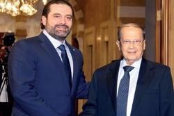 الرئاسة اللبنانية تعلن تكليف الحريري بتشكيل الحكومة