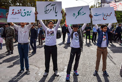 Nov. 4 rallies commemorate historical event across Iran