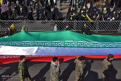 Mashhad commemorates Nov. 4 historic day